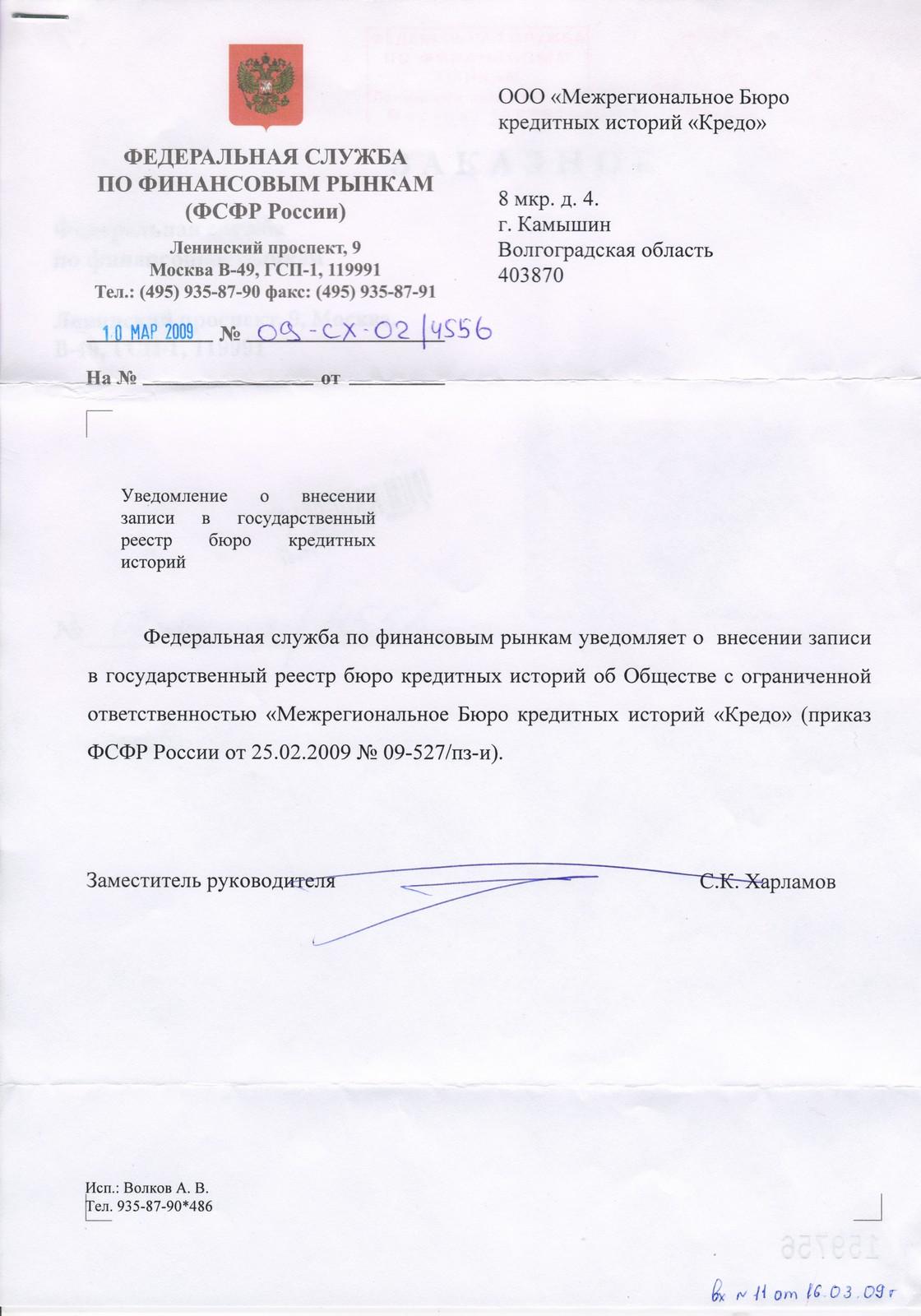 Деньги под залог птс иркутск отзывы